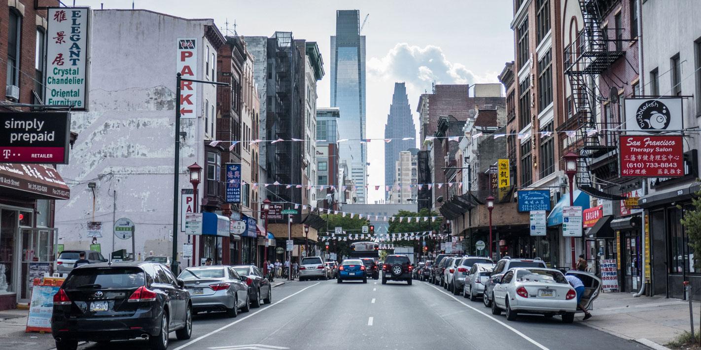 New Town Restaurant Philadelphia