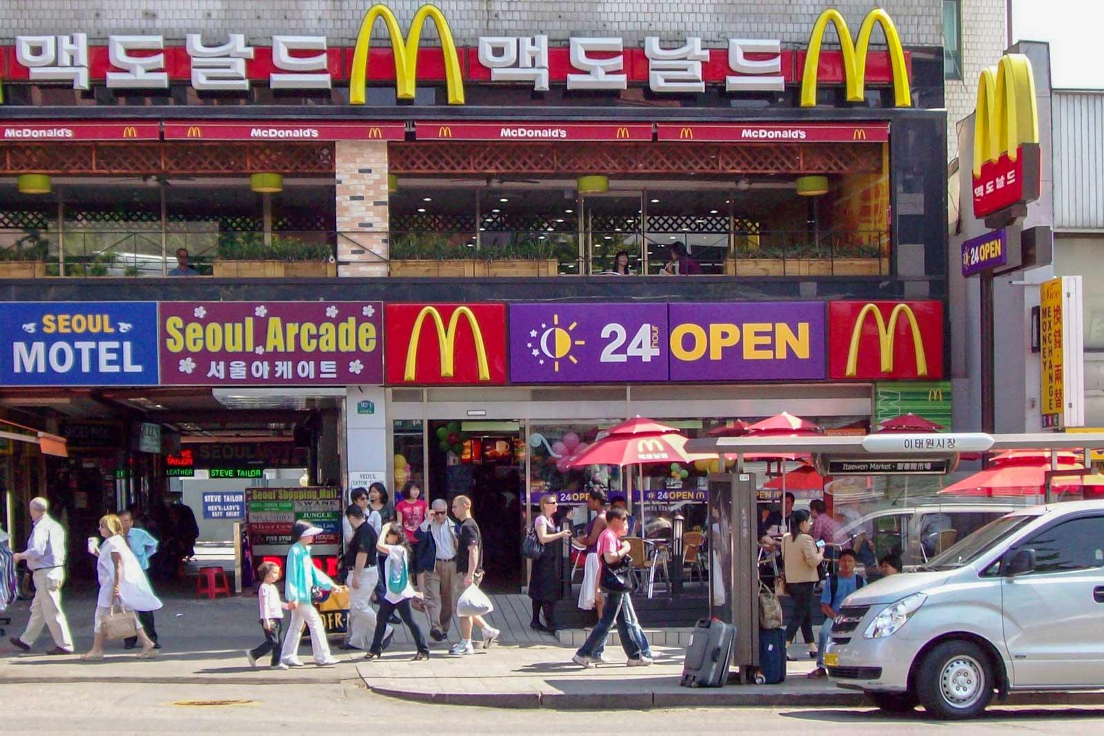 McDonalds in Seoul