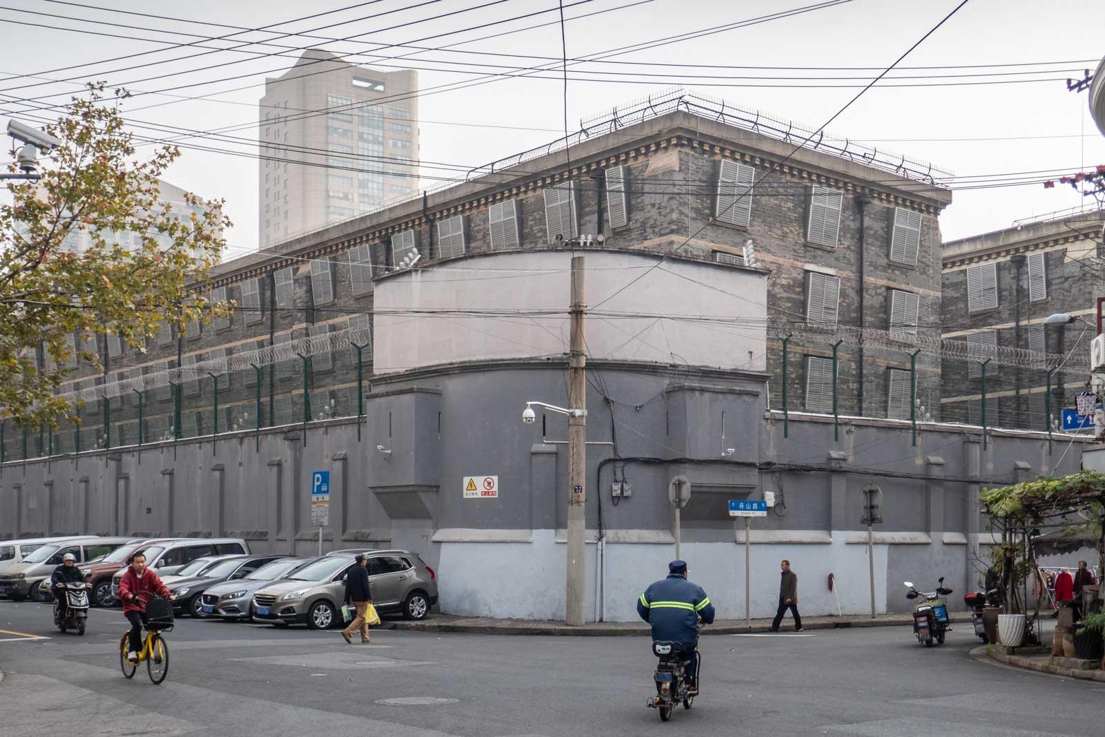 Tilanqiao Prison Shanghai