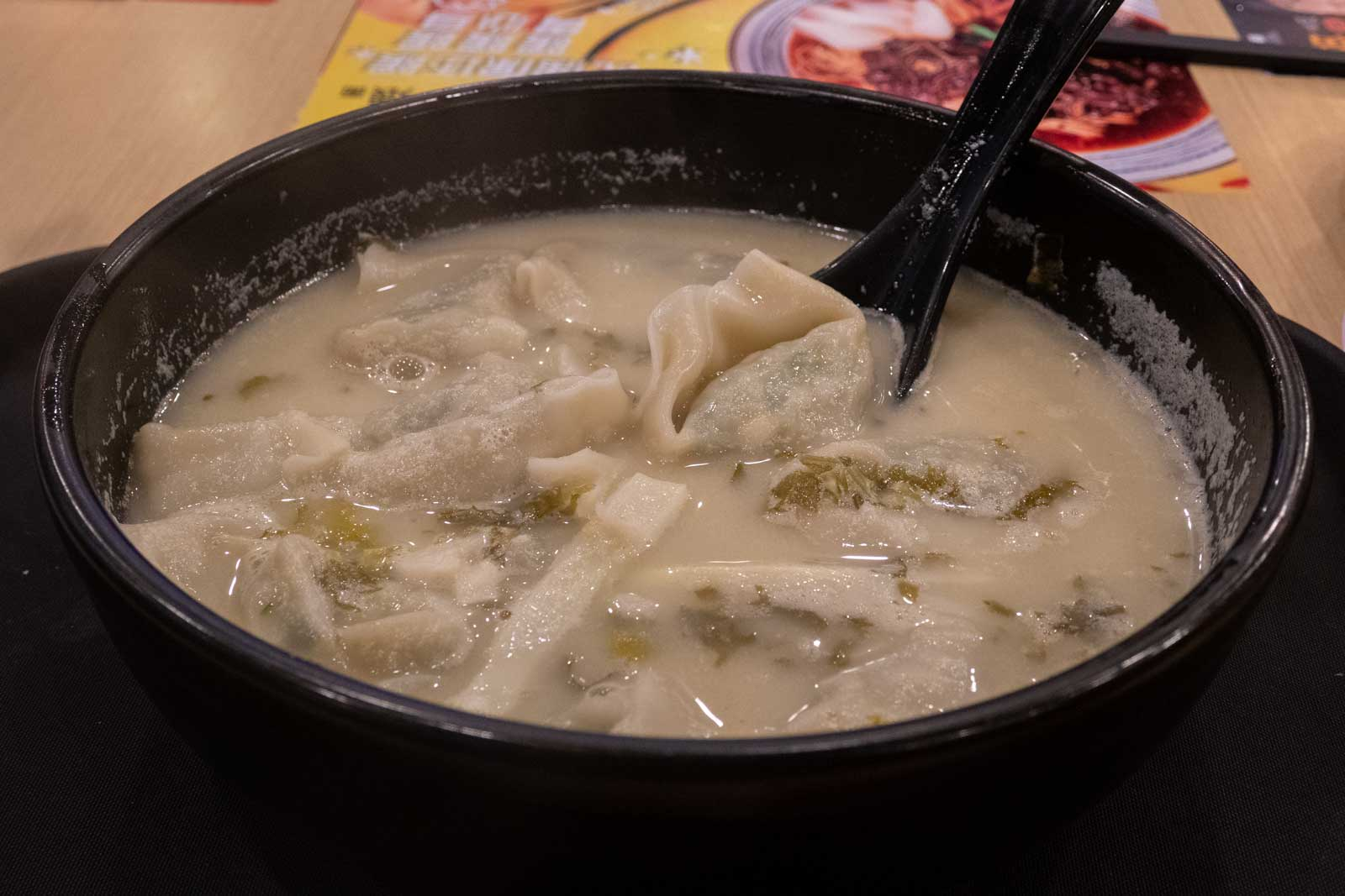 vegetable dumpling soup in Shanghai