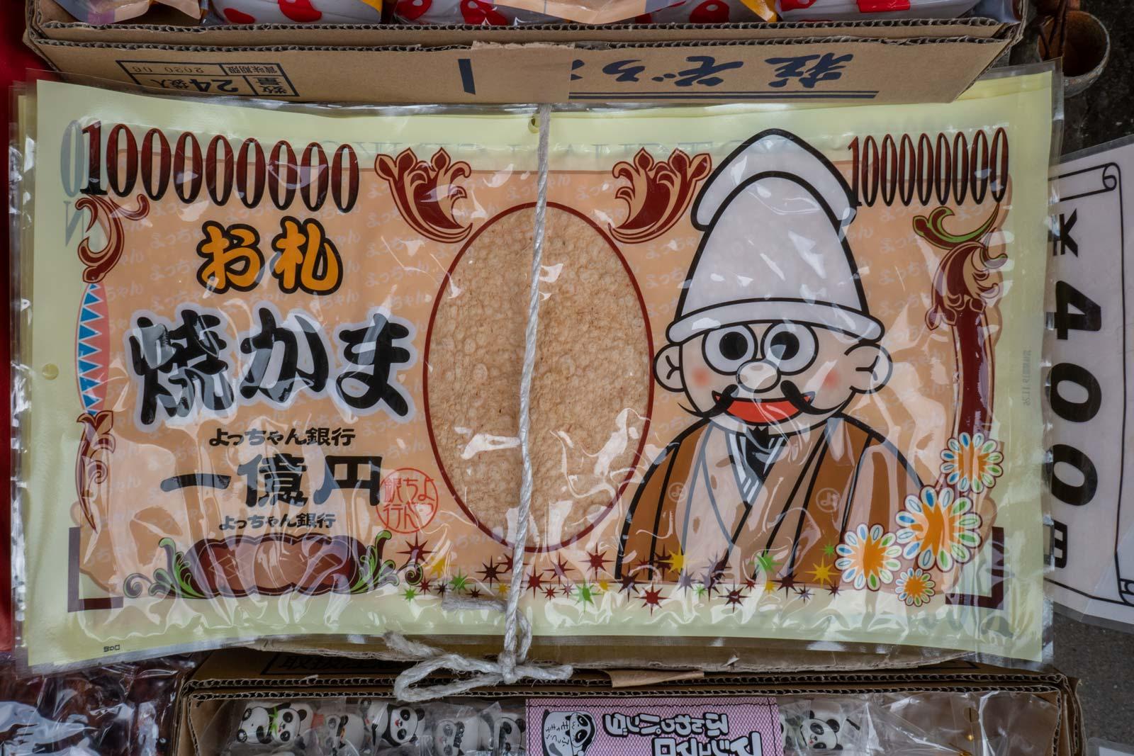100 million yen squid candy at Matsumotoseka in Kawagoe
