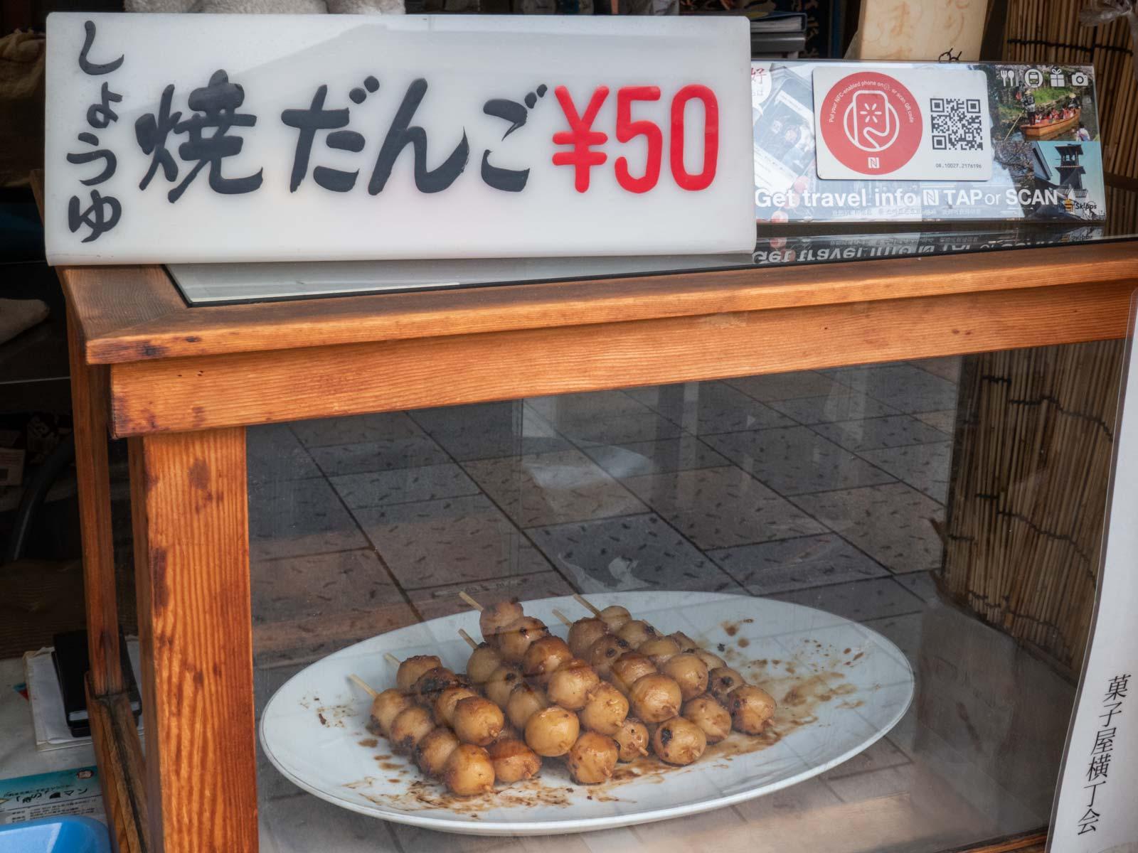 50 yen dango along Candy Alley in Kawagoe