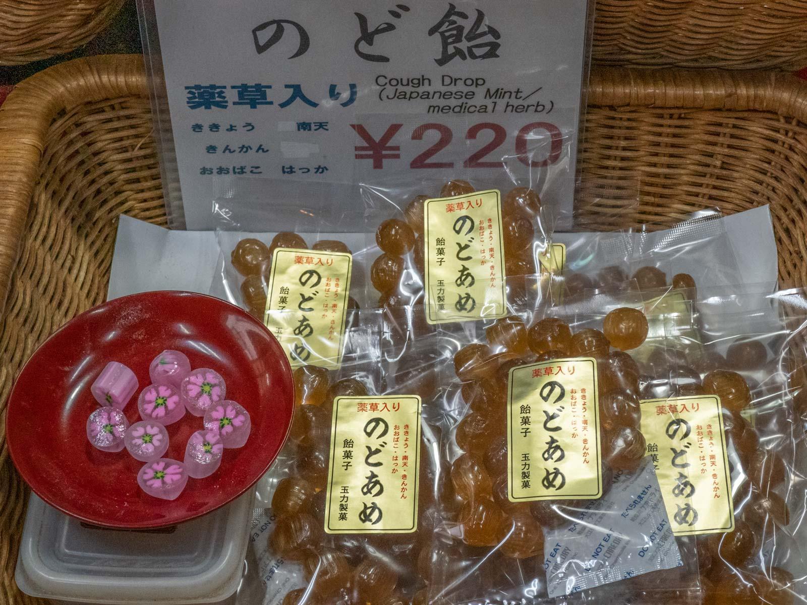 Japanese cough drops at Tamariki Seika in Kawagoe
