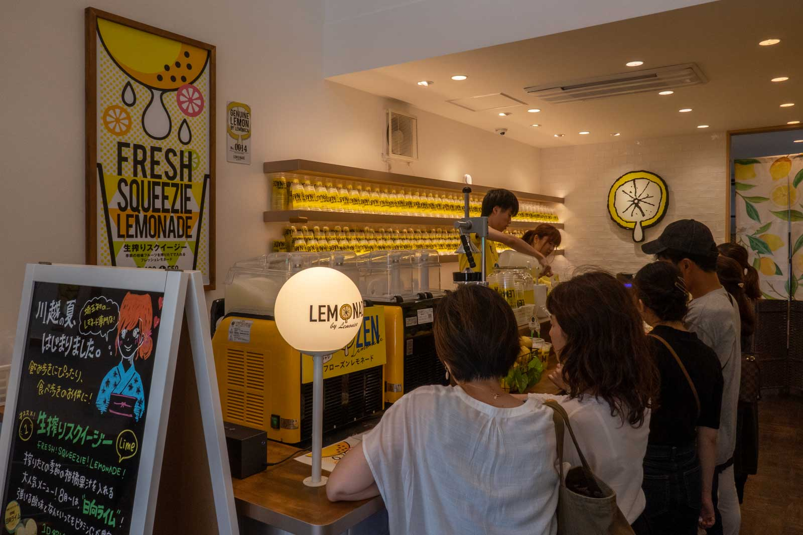 Lemonade by Lemonica Candy Alley Kawagoe Japan