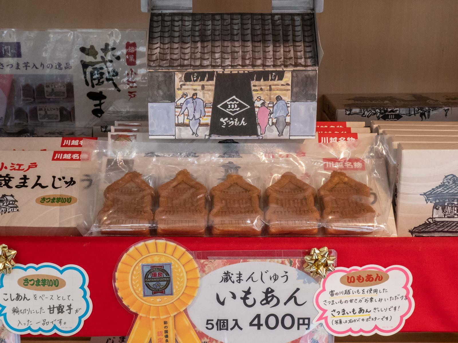 Zaumon Candy Alley Kawagoe